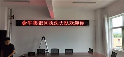 信陽LED電子屏批發