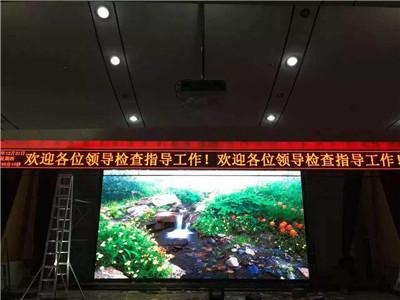 LED顯示屏通過這七點保養才能使用的時間更加的長