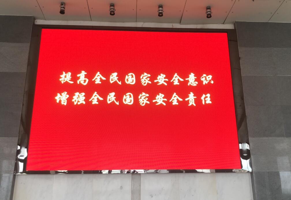 信陽市政府P6市內全彩LED顯示屏
