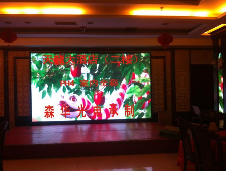 天龍酒店二樓PH4室內全彩