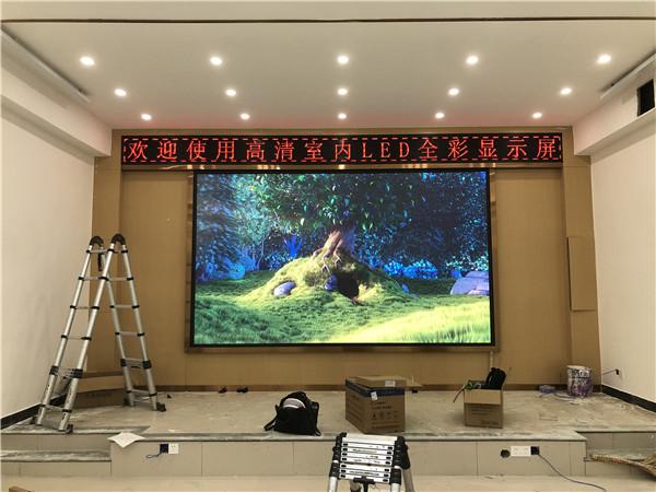 河南名药师大药房会议室LED全彩屏