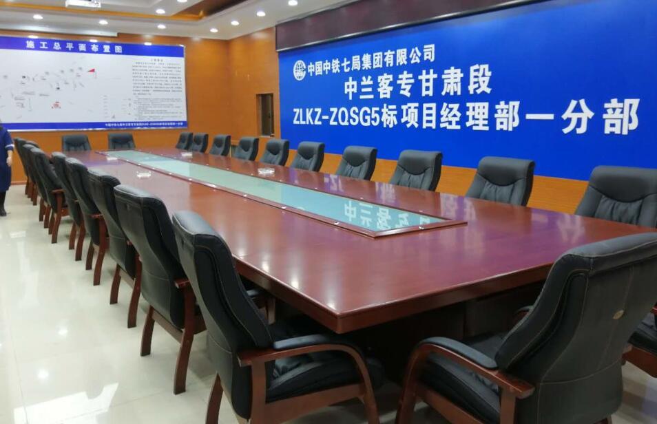 某政府单位办公会议桌家具