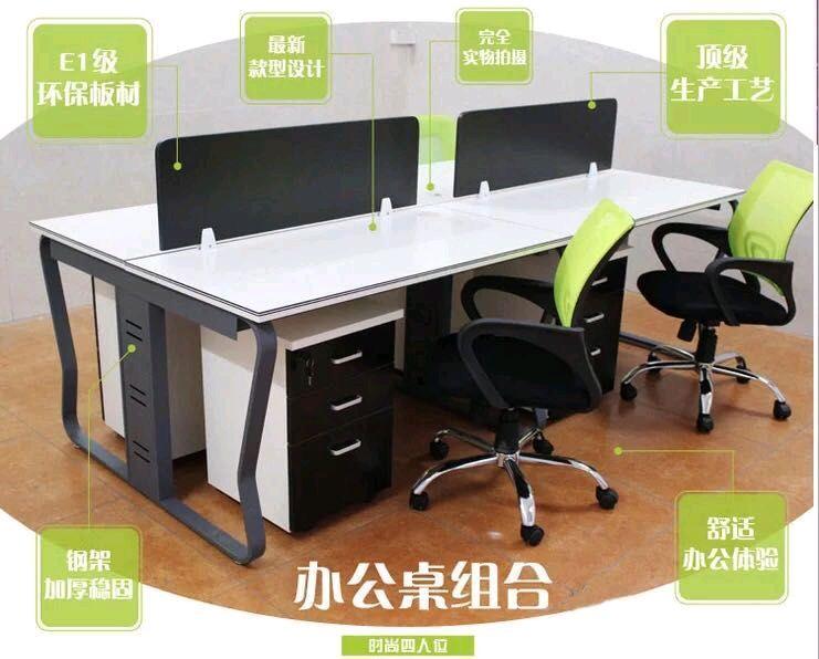 甘肃办公家具
