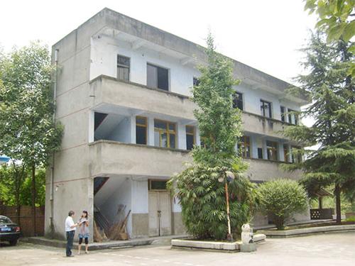 都江堰供电局徐渡二级发电车间办公楼震害加固工程