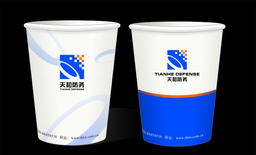 陕西纸杯印刷