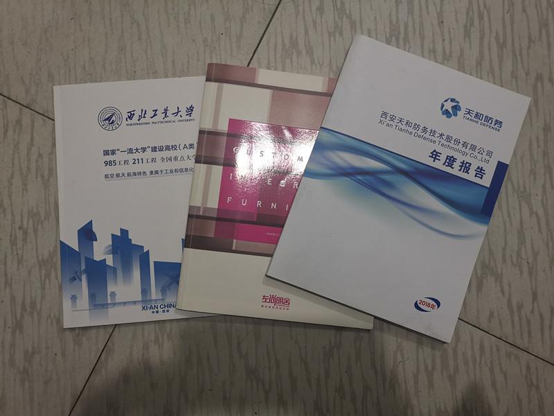 陕西印刷厂家