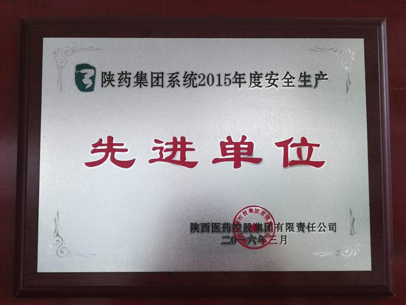 陕西资质标牌制作