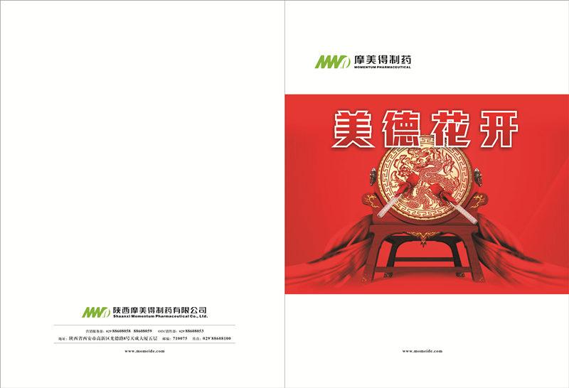 陕西印刷公司