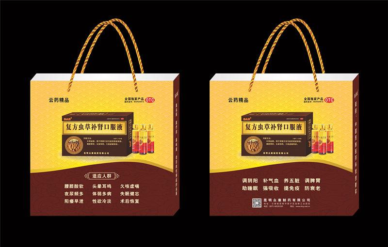 陕西手提袋印刷设计