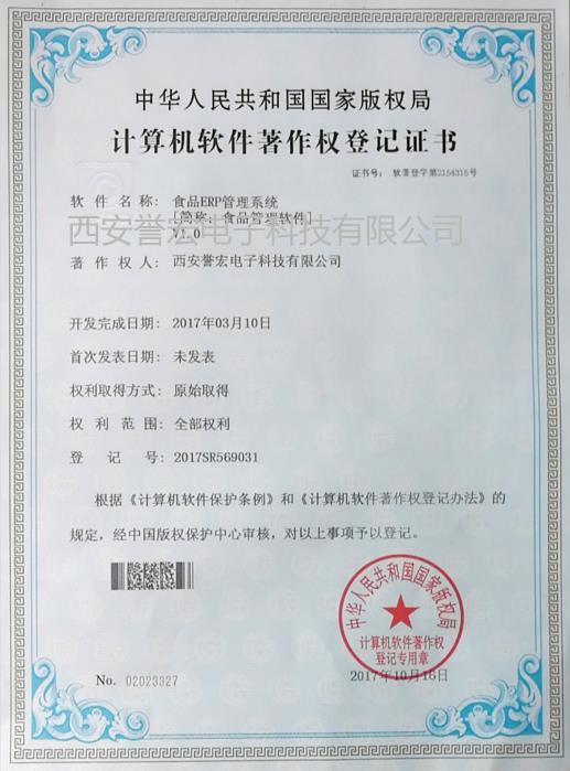 陕西金蝶财务软件定制