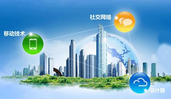 陕西金蝶软件开发公司智领未来,成就数字化企业