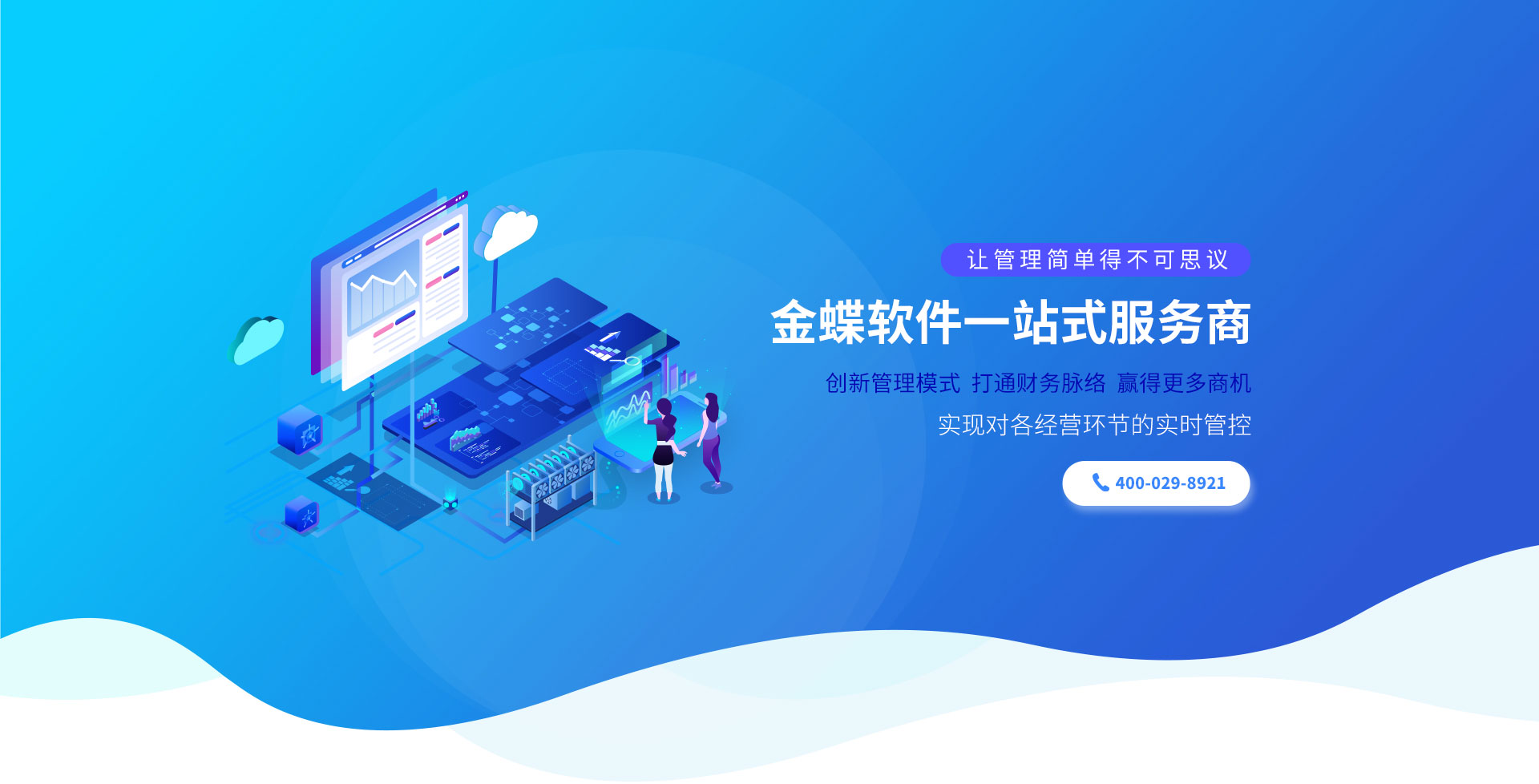 陕西财务软件