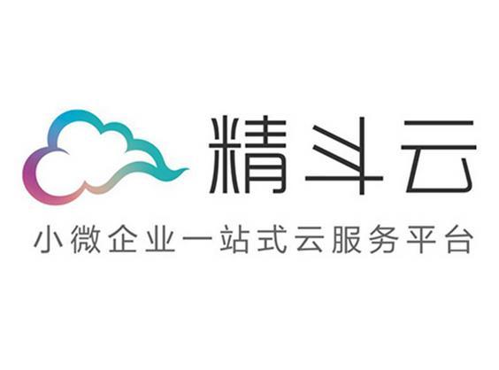 """金蝶K/3 WISE""""互联网+智慧工厂""""高峰论坛闪耀羊"""