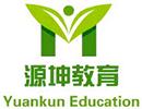 宁夏源坤教育科技有限公司