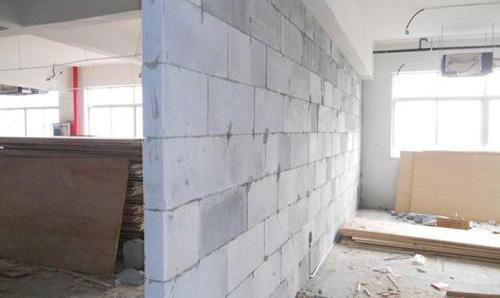 加气砖隔墙案例