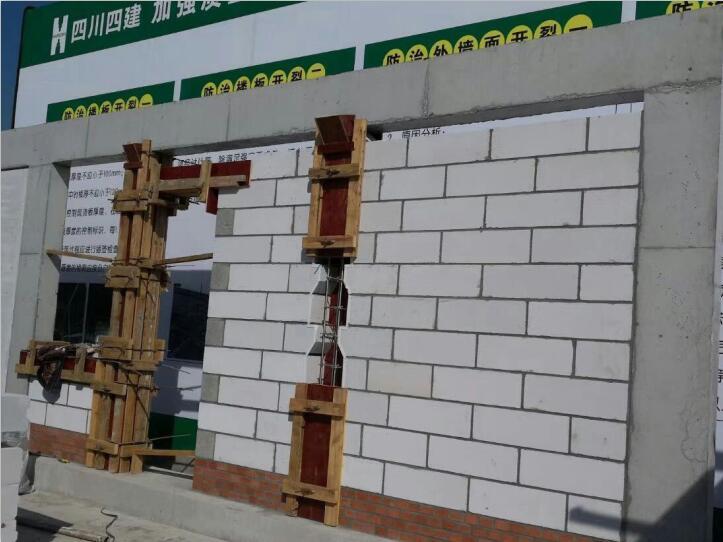 加气砖生产技术视屏指导