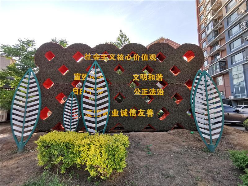 五色草造型的设计应充分展示立体花坛的园艺特色和民族地域文化的内涵