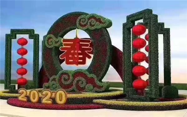 2020新型绿雕