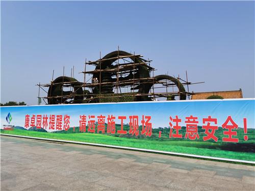 河南五色草造型施工