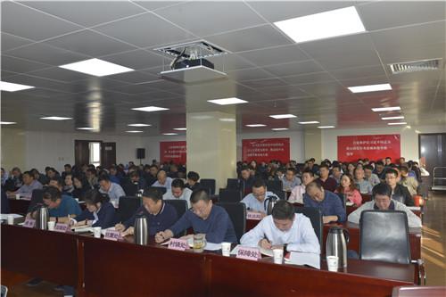 新疆工程信息咨询