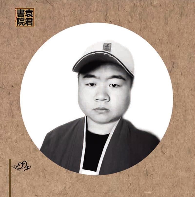 杨雪峰-兰州袁君书院教师