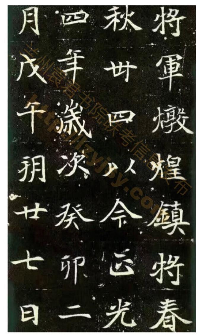 兰州书法高考培训袁君书院作品欣赏