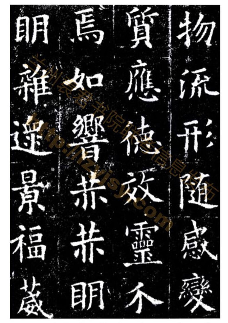 甘肃艺考书法培训机构袁君书院作品展示