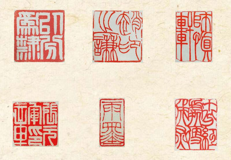 兰州袁君书院学生作品-印稿
