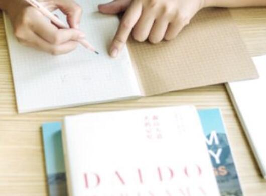 高考之前的家长需要做些什么事情来帮助自己的孩子呢