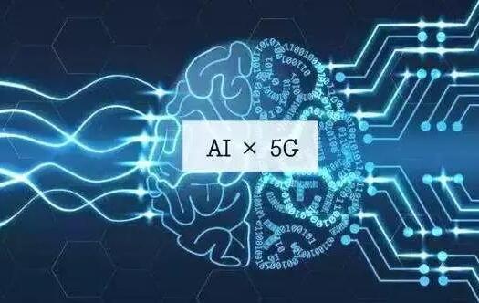 全国..人工智能教育学部在华中师范大学成立