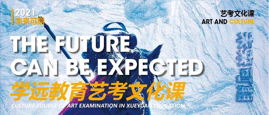 南京艺术学院2021年本科招生简章