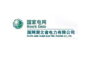 湖北電力公司