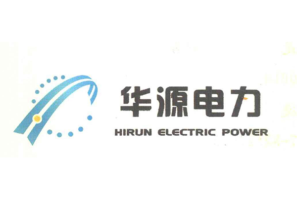 武汉华源电力