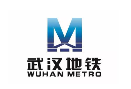 武漢地鐵3號線一期工程