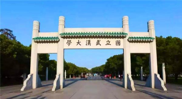武汉大学低压电缆项目