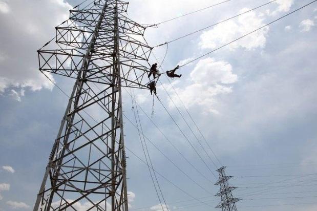 国网供电公司