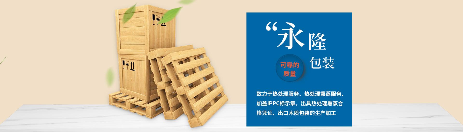 雷竞技苹果下载官方版木质雷竞技下载安卓版