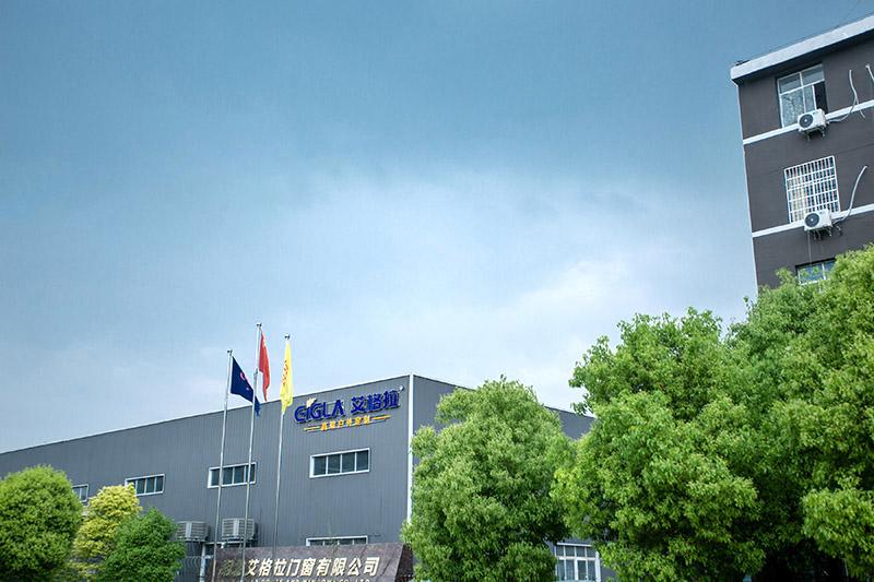 武汉市艾格拉家居建材有限公司