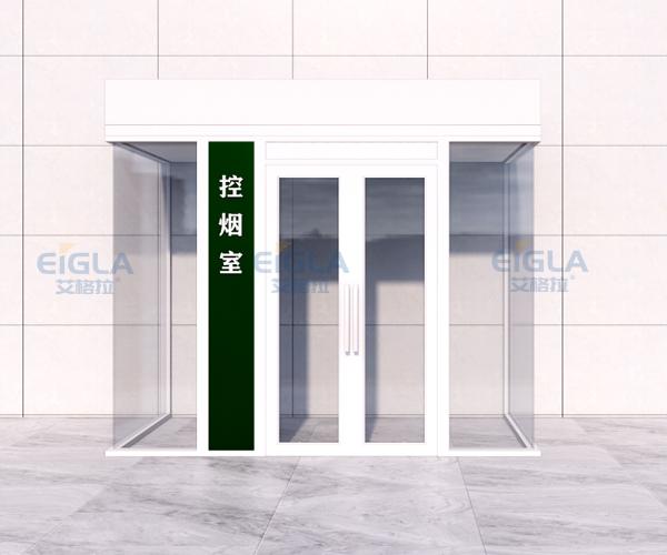 十堰高铁站候车厅控烟室项目