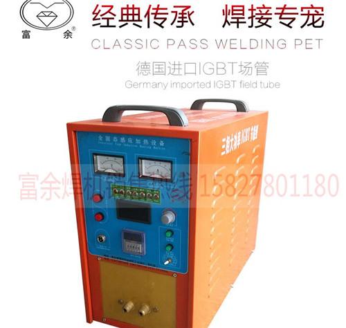 高频焊接机水钻齿焊机