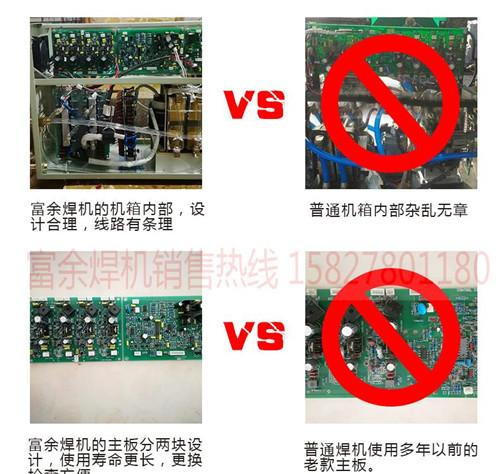 高頻焊接機水鉆齒焊機