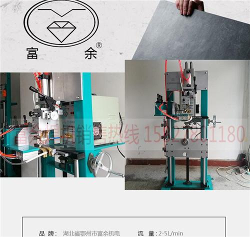 富余机电焊机1米2焊架金刚石锯片焊架新款
