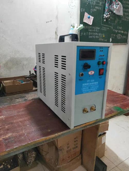 220V50A高频焊机