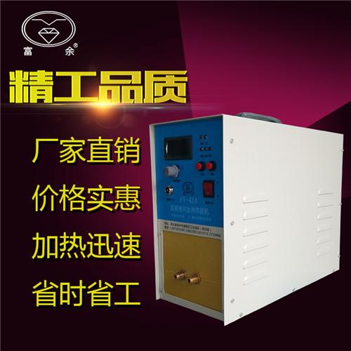 高频焊接机水钻齿焊机车刀焊机刀头加热高频焊机钻头焊接铜管