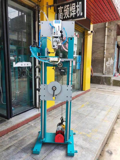 350-2200金刚石锯片气动焊架