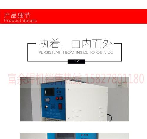 小型金属熔炼炉热处理设备GP-41A