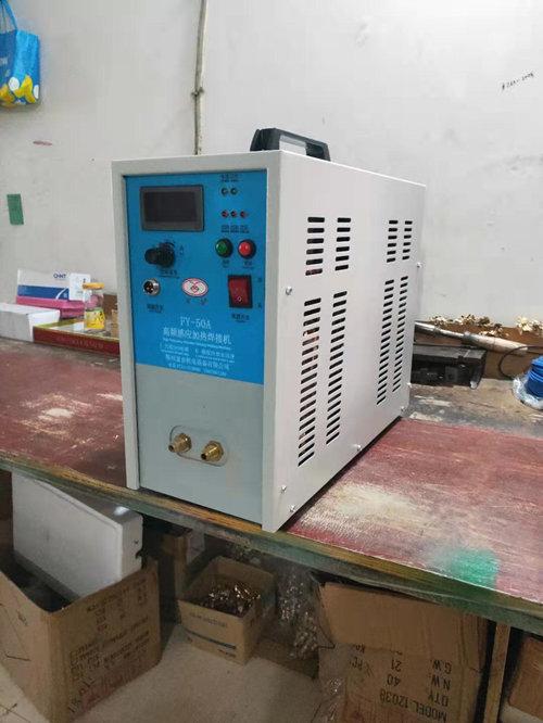 220V50A高頻焊機