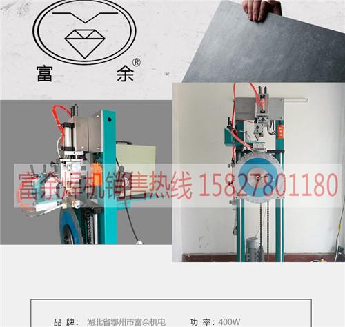 氣動焊架金剛石鋸片焊架