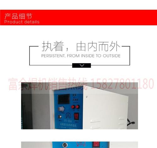 小型金属熔炼炉热处理设备GP-35A