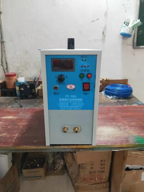 看完这个你就知道了——高频焊机操作规程
